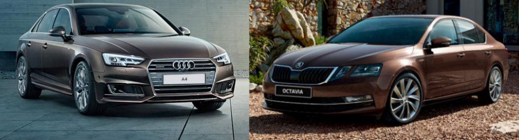 Audi A4 и Skoda Octavia A7